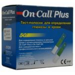 Тест-полоски On Call Plus (50шт.)
